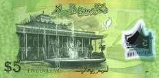 Бруней: 5 долларов 2011 г.