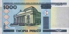 Белоруссия: 1000 рублей 2000 г.