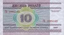 Белоруссия: 10 рублей 2000 г.