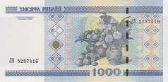 Белоруссия: 1000 рублей 2000 (2011) г.