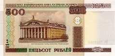 Белоруссия: 500 рублей 2000 (2011) г.