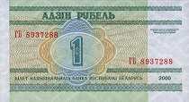 Белоруссия: 1 рубль 2000 г.