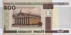 Белоруссия: 500 рублей 2000 г.