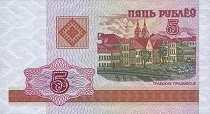 Белоруссия: 5 рублей 2000 г.