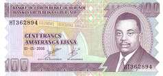 Бурунди: 100 франков 1993-2007 г.