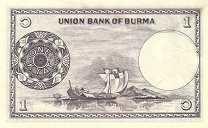 Бирма: 1 кьят (1958 г.)