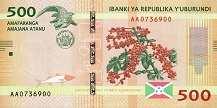Бурунди: 500 франков 2015 г.