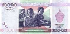 Бурунди: 10000 франков 2009-13 г.