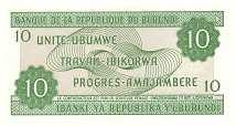 Бурунди: 10 франков 1981-2007 г.