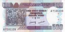 Бурунди: 500 франков 2009-13 г.