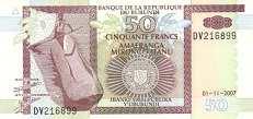 Бурунди: 50 франков 1994-2009 г.