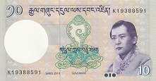 Бутан: 10 нгултрумов 2006-13 г.