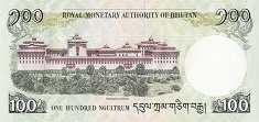 Бутан: 100 нгултрумов 2006-15 г.