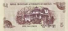 Бутан: 5 нгултрумов 2011 г.
