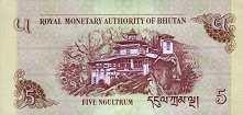 Бутан: 5 нгултрумов 2015 г.