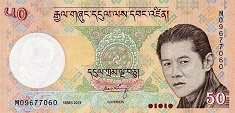Бутан: 50 нгултрумов 2008-13 г.
