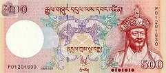 Бутан: 500 нгултрумов 2006 г.