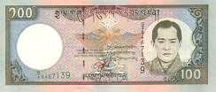 Бутан: 100 нгултрумов (2000 г.)