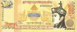Бутан: 1000 нгултрумов 2016 г. (юбилейная)