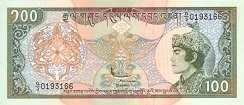 Бутан: 100 нгултрумов (1994 г.)