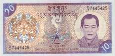 Бутан: 10 нгултрумов (2000 г.)