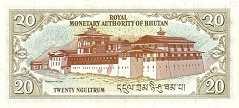 Бутан: 20 нгултрумов (2000 г.)
