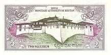 Бутан: 2 нгултрума (1986 г.)