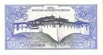 Бутан: 1 нгултрум (1986 г.)