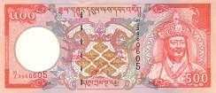 Бутан: 500 нгултрумов (2000 г.)