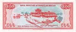 Бутан: 500 нгултрумов (1994 г.)