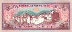 Бутан: 50 нгултрумов (2000 г.)