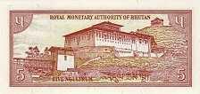 Бутан: 5 нгултрумов (1985 г.)