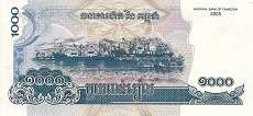 Камбоджа: 1000 риэлей 2005 г.