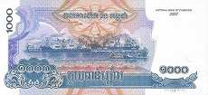 Камбоджа: 1000 риэлей 2007 (2014) г.