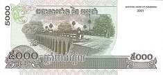 Камбоджа: 5000 риэлей 2001 г.