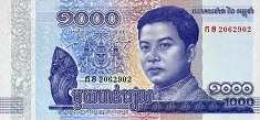 Камбоджа: 1000 риэлей 2016 г.