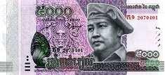 Камбоджа: 5000 риэлей 2015 г.