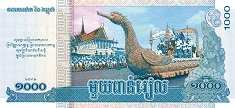 Камбоджа: 1000 риэлей 2012 г. (юбилейная)