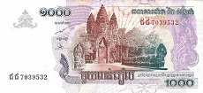 Камбоджа: 1000 риэлей 2007 г.