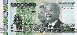 Камбоджа: 100000 риэлей 2012 г.