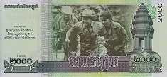 Камбоджа: 2000 риэлей 2013 г. (юбилейная)