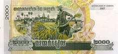 Камбоджа: 2000 риэлей 2007 г.