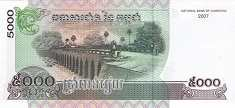 Камбоджа: 5000 риэлей 2001-07 г.