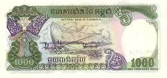 Камбоджа: 1000 риэлей 1992 г.