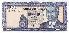 Камбоджа: 5000 риэлей 1998 г.