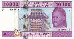 Камерун: 10000 франков CFA-BEAC 2002 г.