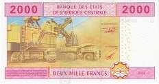 Камерун: 2000 франков CFA-BEAC 2002 г.