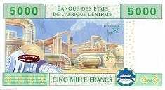 Камерун: 5000 франков CFA-BEAC 2002 г.