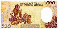 Ц.А.Р.: 500 франков 1987-91 г.