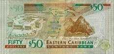 Восточные Карибы: 50 долларов (2015 г.)